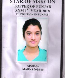 Best Bsc Msc GNM ANM nursing college in Mohali