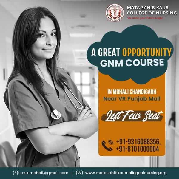 GNM nursing college in India