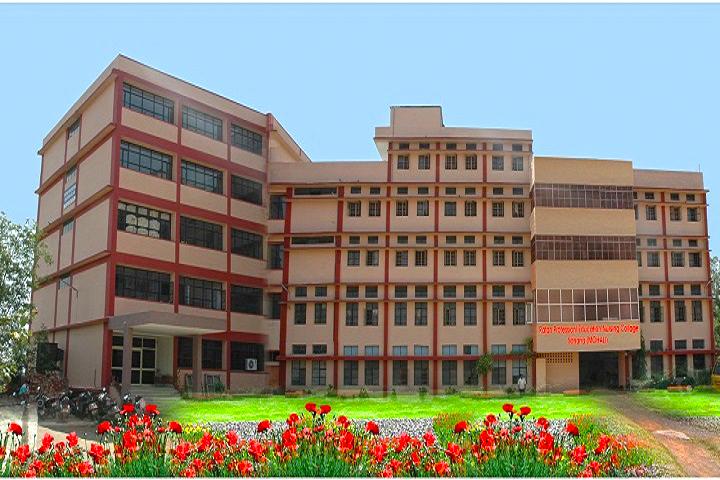 Rattan College Of Nursing, Punjab