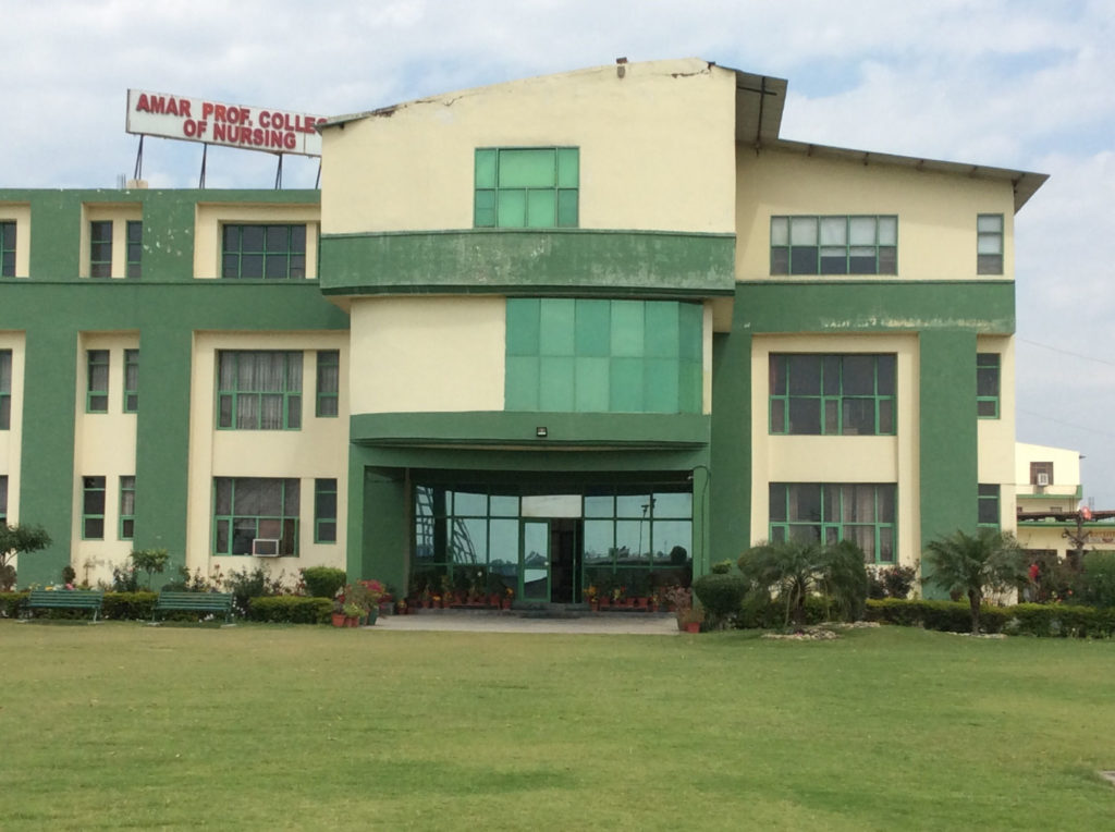Amar Professional College of Nursing, Mohali, Punjab
