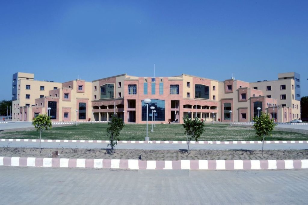 Baba Farid University of Health Science, Faridkot, Punjab