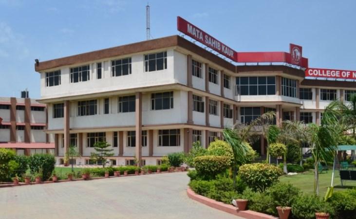 Mata Sahib Kaur College Of Nursing, Balongi, Mohali