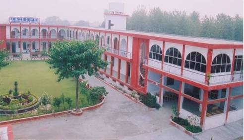 Desh Bhagat Institute of Nursing, Gobindgarh