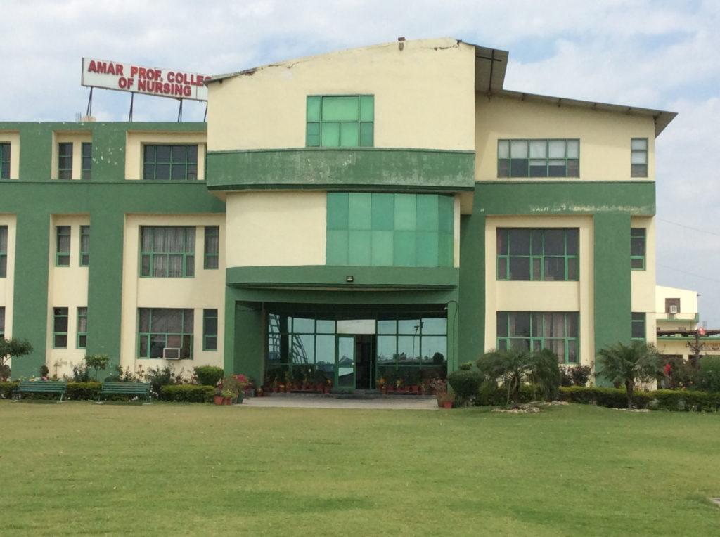 Amar Professional College of Nursing, Zirakpur, Punjab