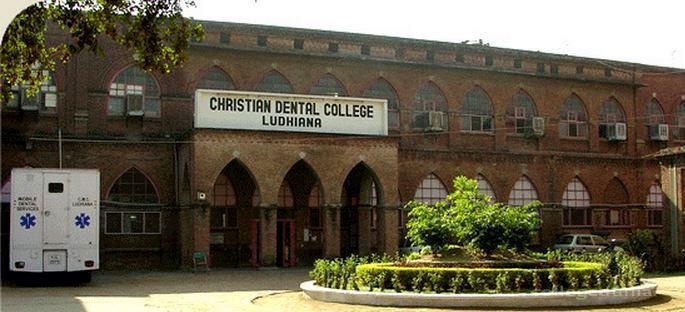 Christian Medical College CMC, Ludhiana