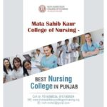 Nursing Colleges Under PNRC In Punjab